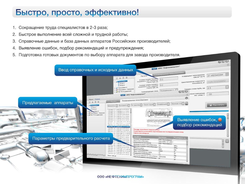 Alfaselect designer инструкция